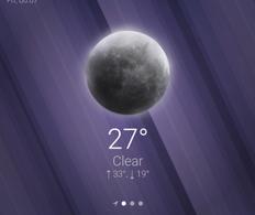 برنامج درجة الحرارة للبلاك بيري