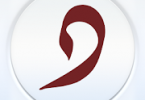 تطبيق الديوان للكتب المدرسية للاندرويد