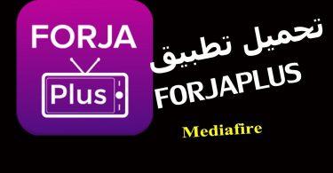 تحميل تطبيق forja tv للكمبيوتر